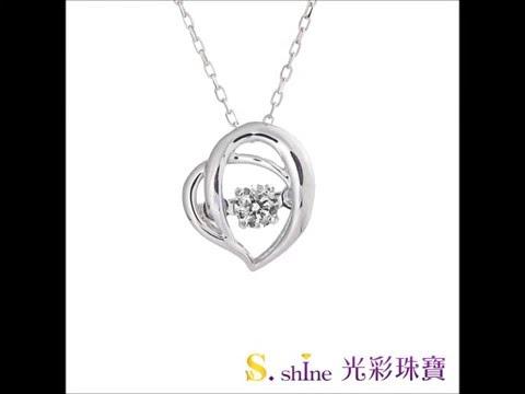 【光彩珠寶】日本舞動鑽石項鍊 夢幻