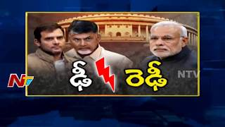 BJP Vice President  Raghunath Babu Speaks About Debate On No-Confidence Motion   NTV