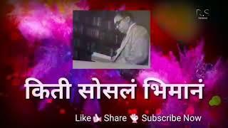 My Marathi Status R  Don varsh aakra mahine aathar