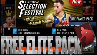 FREE ELITE PACK! WHY NBA LIVE MOBILE 18 ASIA IS BETTER THAN NBA LIVE MOBILE 18 GLOBAL VERSION!