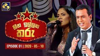 Hitha Illana Tharu 2020-05-10