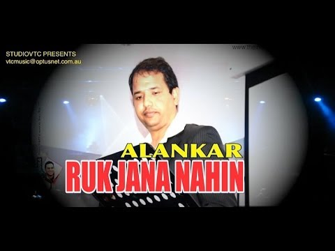 RUK JANA NAHIN  ALANKAR LIVE AT KISHORE KUMAR NIGHT HD VIDEO