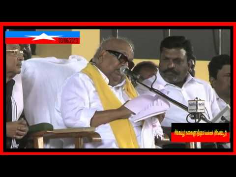 DMK leader M. Karunanidhi's 90th Birth Day Speech part 1  03/06/2013