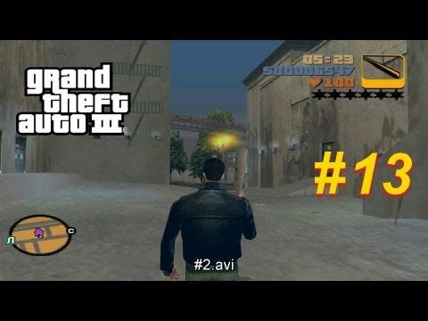 Прохождение GTA 3 [13я часть]