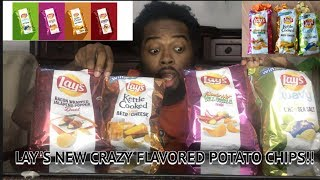 Lay's New Flavored Chips 2019|Food Review|Taste Test|Weird Chips Mukbang