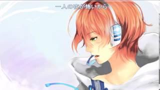 【Hakone Shima】 Dear 【UTAUカバー】