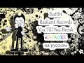 BatIM Radiant Records You Till You Break караОКе на русском под плюс mp3