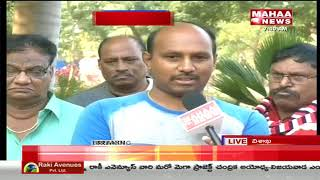 Vizag Public Responds on Polavaram Project Works: Fires on BJP | Political Headquarters