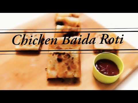 Chicken Baida Roti Recipe | Mumbai Street Food Chicken Baida Roti Recipe - Daddy's Kitchen