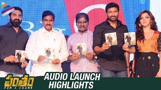 Pantham Audio Launch Highlights | Gopichand | Mehreen Pirzada | Gopi Sundar | Telugu FilmNagar