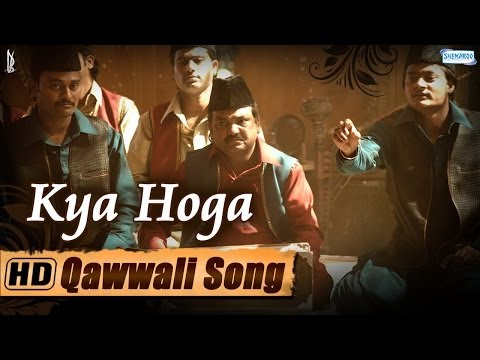 Kya Hoga | Qawwali | Master Saleem Shahid Jazim Jamal Akbar |...