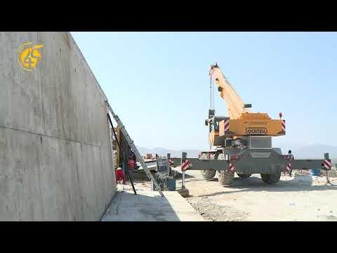 The current status of the Ethiopian Grand Renaissance Dam