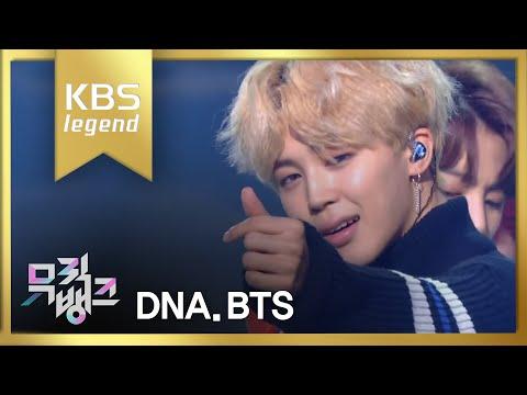 뮤직뱅크 Music Bank - DNA - 방탄소년단 (DNA - BTS).20170929
