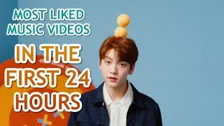 MOST LIKED K-POP GROUP MV IN THE FIRST 24 HOURS