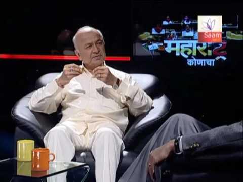 Maharashtra Konacha Sushilkumar Shinde Part 1