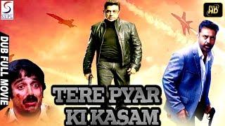 Tere Pyar Ki Kasam Full Movie   Watch Free Full Length action Movie Online