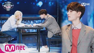 I Can See Your Voice 5 애절하게 연인을 찾는 '여보세요' 180413 EP.11