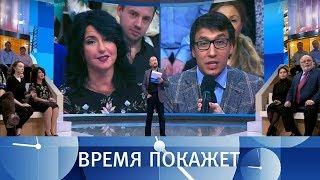 Донбасс: куда приведет реинтеграция? Время покажет. Выпуск от 21.02.2018