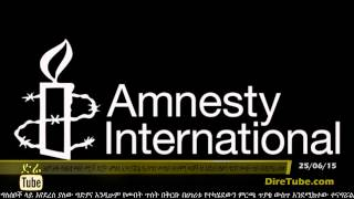 Amnesty International Asks Ethiopia to Investigate Suspicious Murders and Human Rights Violations