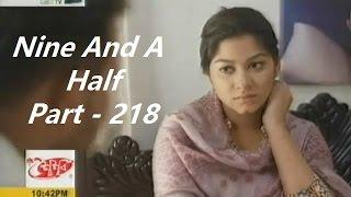 Bangla Comedy Natok Nine And A Half Part 218