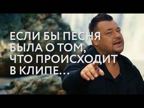 Gukov - Если