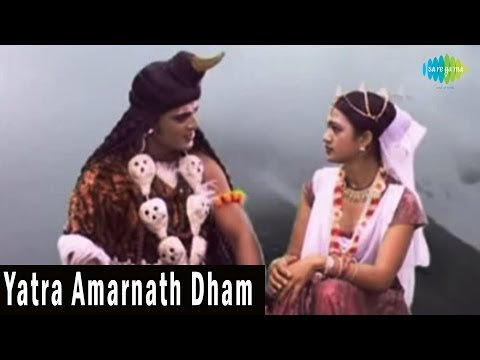Yatra Amarnath Dham | Bhajans By Hari Om Sharan | Anup Jalota | Jagjit Singh video