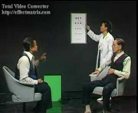 王沙野峰Eye check