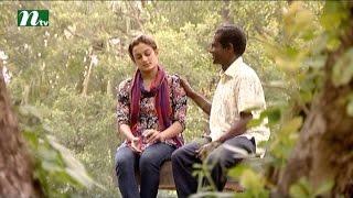 Bangla Natok Houseful (হাউস ফুল) l Episode 92 I Mithila, Mosharraf Karim, Hasan l Drama & Telefilm