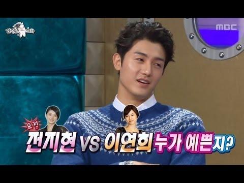 황금어장 : The Radio Star, Rass Korea #04, 라스코리아 특집 20140108