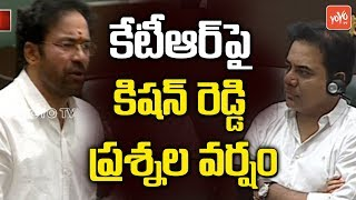BJP MLA Kishan Reddy vs Minister KTR  in Telangana Assembly | Budget Session 2018 | CM KCR