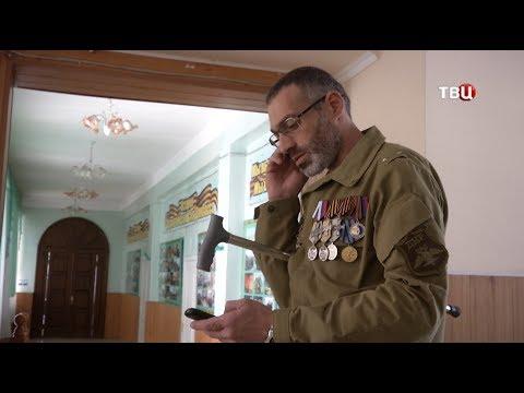 Украина: в ожидании Бури. Специальный репортаж