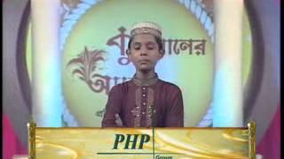PHP QURANER ALO 2012