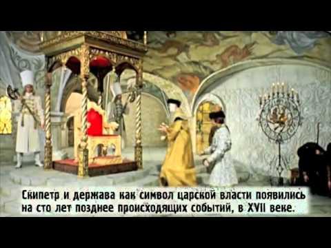 Киноляпы  Иван Васильевич меняет профессию СССР, 1973