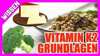 Vitamin K - Alle Infos kurz erklärt | Wer braucht es und ist es nötig? | Daniel Pugge
