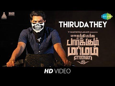 Thirudathey -Video Song   Marainthirunthu Paarkum Marmam Enna   Dhruvva   Achu  Pa.Vijay  Radha Ravi