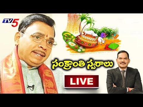 Special Live Show With Jonnavithula Ramalingeswara Rao | Sambasiva Rao | TV5 News