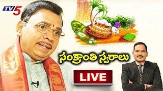 Special Live Show With Jonnavithula Ramalingeswara Rao | Sambasiva Rao