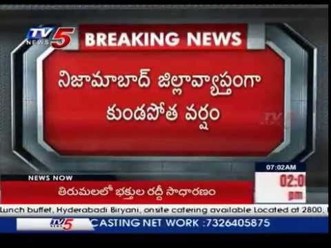Heavy Rains damage Poultry Industry : TV5 News