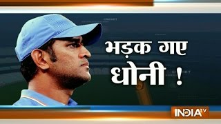 India vs Sri Lanka T20: Watch Why MS Dhoni Gets Angry after Winning the Match