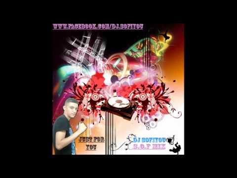 Chaba Danet - Mami ha mami (Remix By DJ Sofiyou)