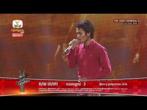 The Voice Cambodia - សាម លោកា - ស្នាមនង្គ៍លស្នេហ៍ - Live Show 22  May 2016