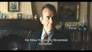 KARADAYI - ΚΑΡΑΝΤΑΓΙ SEASON 2 E72 TRAILER 1 GREEK SUBS