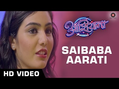 Saibaba Aarati Official Video HD | Aashiyana | Shankar Mahadevan...