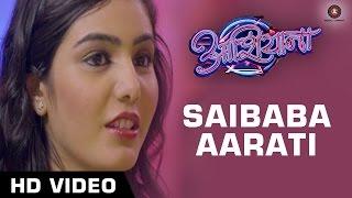 Saibaba Aarati Official Video HD | Aashiyana | Shankar Mahadevan | Devotional