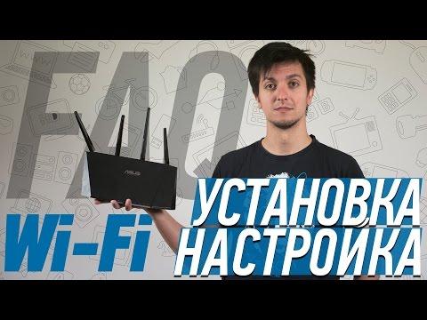 Видео как проверить скорость WiFi соединения с роутером