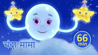 Chanda Mama Door ke - Hindi Rhymes | Chanda Mama gol  | Best hindi rhyme compilation for Children