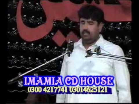 Zakir Aamir Abbas Rabani   Yadgar Majlis 23 Mar At Karbala Gamae Shah Lahore video