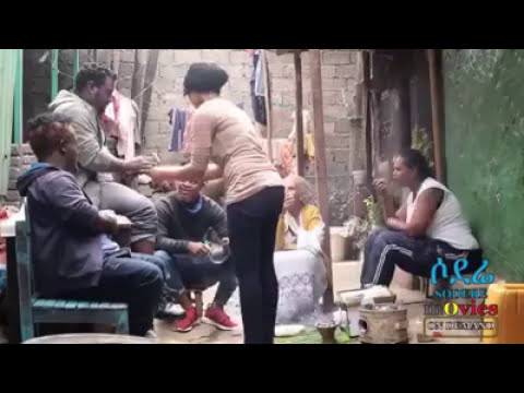 "Movie Scene from "" Weraj Ale "" Ethiopian Movie"