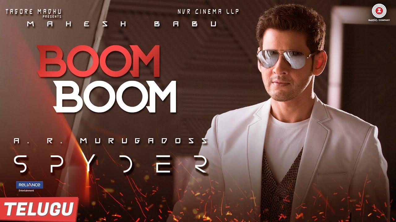 Boom Boom (Telugu) - Spyder | Mahesh Babu & Rakul Preet Singh | AR Murugadoss | Harris Jayaraj