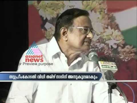 Mullaperiyar:P Chidambaram's controversial speech on Mullaperiyar Dam